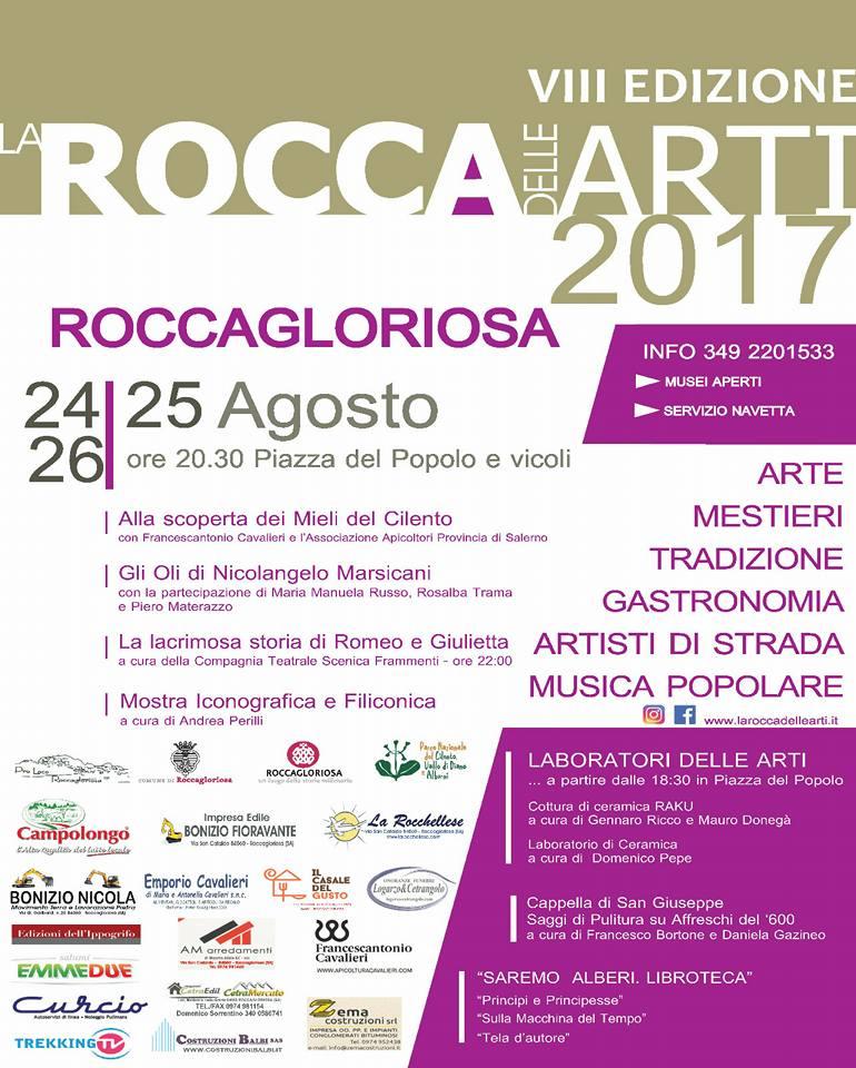 """A Roccagloriosa in Cilento – la rassegna cultural-gastronomica """"La Rocca delle Arti"""". Dal 24 al 26 agosto."""